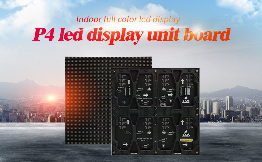 Some Differences About Structure Between Traditional LED Display And Stage Rental Screen